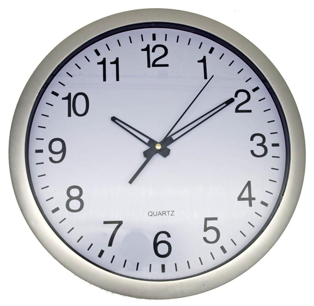 15 Quot Analog Clock
