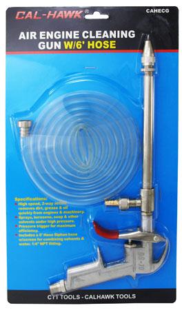 Air Engine Cleaning Gun w/ 6' Hose